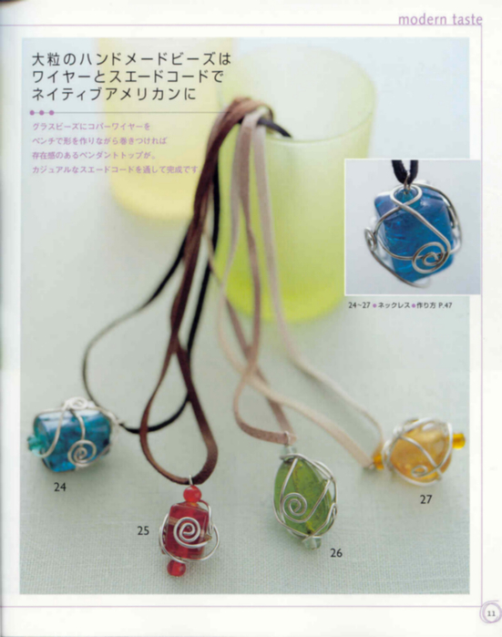 biser.info_bead_accessories_06_11 (551x700, 272Kb)