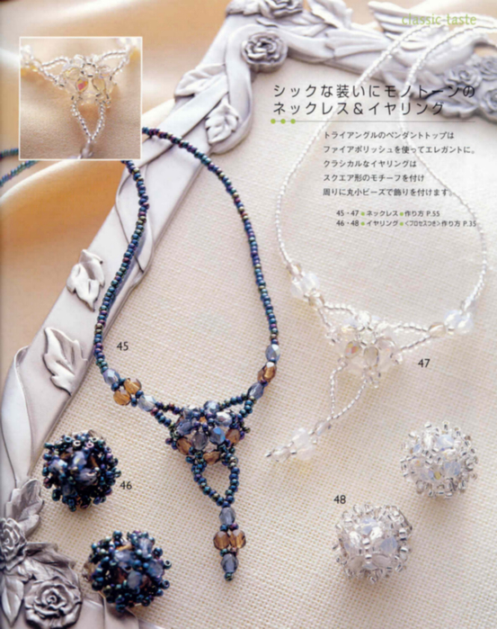 biser.info_bead_accessories_06_17 (553x700, 463Kb)