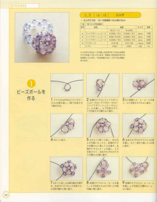 biser.info_bead_accessories_06_32 (545x700, 314Kb)