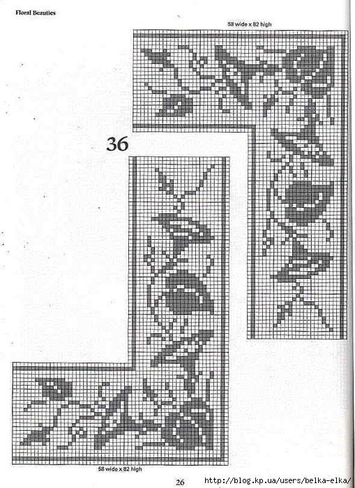 960edc473b8f (509x700, 251Kb)