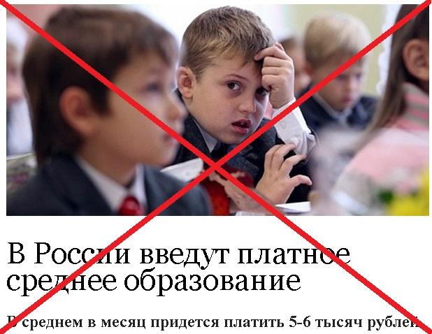 4038646_zakonodatelstvo4 (618x478, 121Kb)