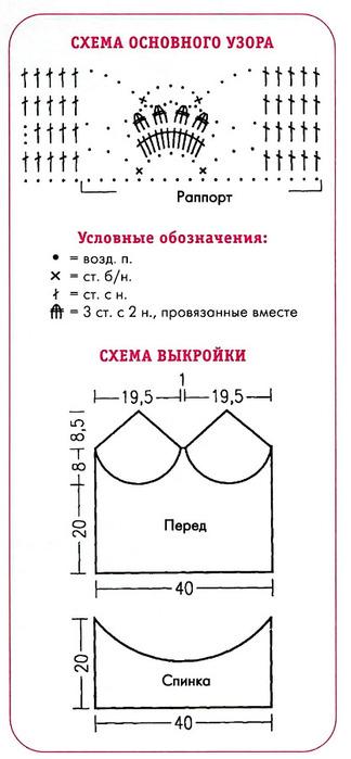 Vjazanie-stil_Pagina_17-kopiya (324x700, 58Kb)