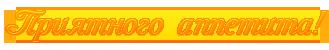 ПР.Ап (329x50, 9Kb)