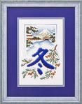 Превью И-1049 «Снежное безмолвие» (314x400, 38Kb)