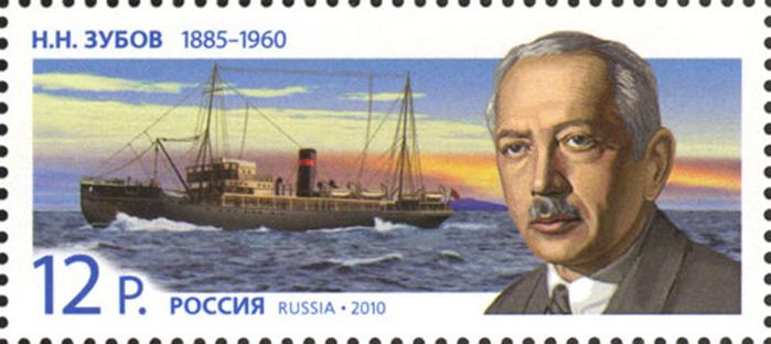 http://img1.liveinternet.ru/images/attach/c/2/74/573/74573517_Stamp_Zubov_Nikolai_Nikolaevich.jpg