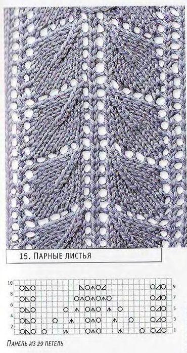 181518 (370x700, 107Kb)