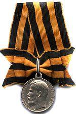 4075212_Georgievskaya_serebryanaya_medal_Za_hrabrost_3i_st_ (150x223, 10Kb)