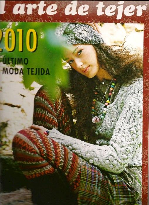 arte de tejer 2010 (508x700, 112Kb)