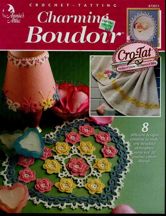 Charming Boudoir (539x700, 187Kb)
