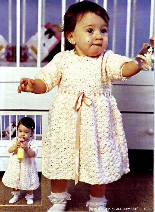 Белое платье связанное крючком для малышки.  Возраст 1 год.  Вяжется прсто.