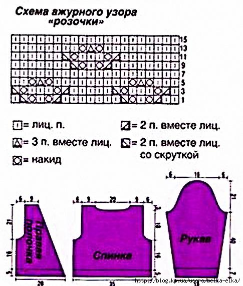 Sandra-021-kopiya (485x571, 211Kb)