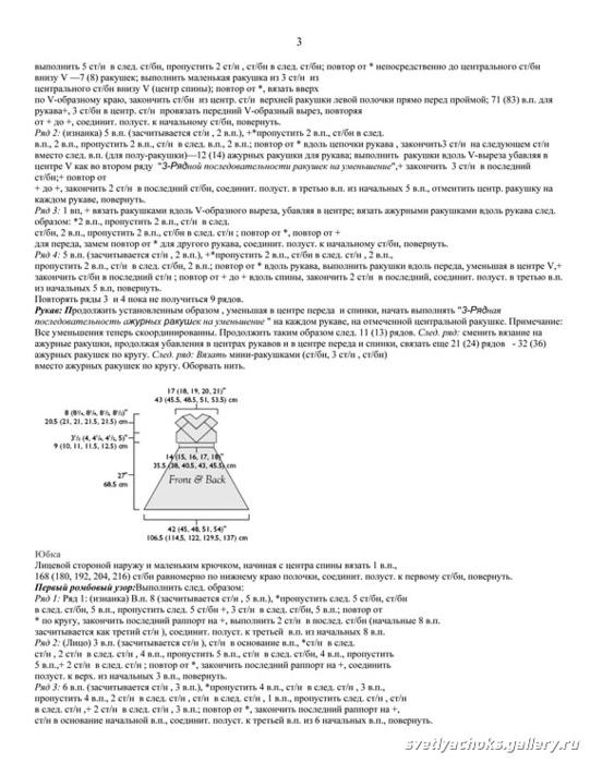 15 (541x700, 106Kb)