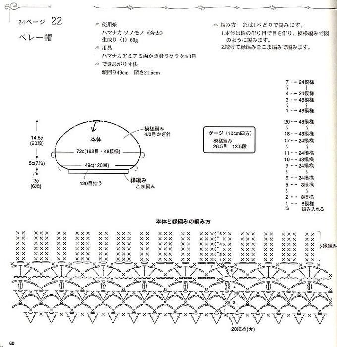 ПРУТ (680x700, 130Kb)