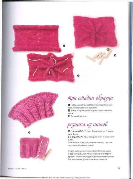 KnittingNeverFeltBetter_rus_0039 (520x700, 51Kb)