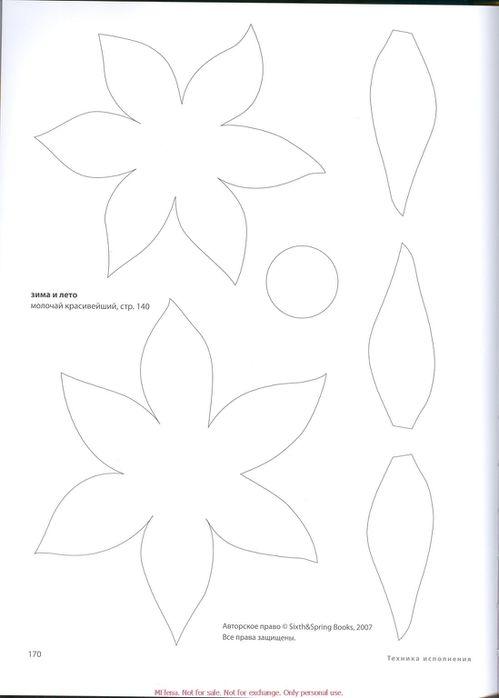 KnittingNeverFeltBetter_rus_0170 (499x700, 21Kb)