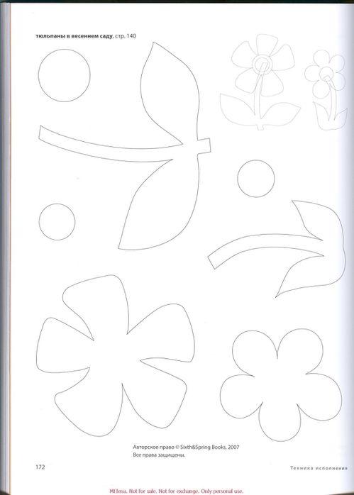 KnittingNeverFeltBetter_rus_0172 (499x700, 24Kb)