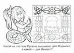 Превью Sekretnie_raskraski._Platok_page_0007 (700x507, 308Kb)
