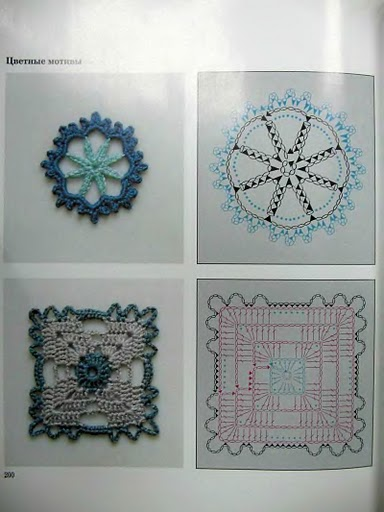 abc_crochet_page_0199 (384x512, 43Kb)