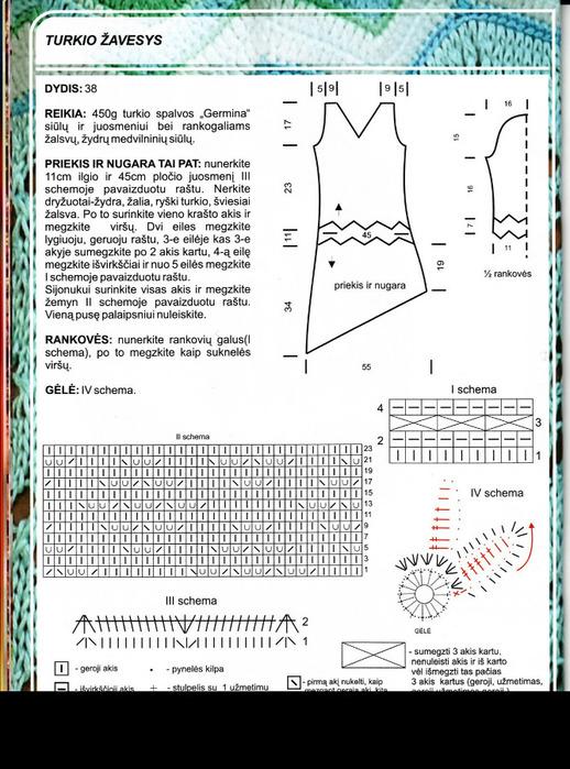 яя (518x700, 140Kb)