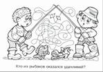 Превью Sekretnie_raskraski._Putaniza_page_0002 (700x492, 289Kb)