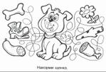 Превью Sekretnie_raskraski._Putaniza_page_0004 (700x476, 238Kb)