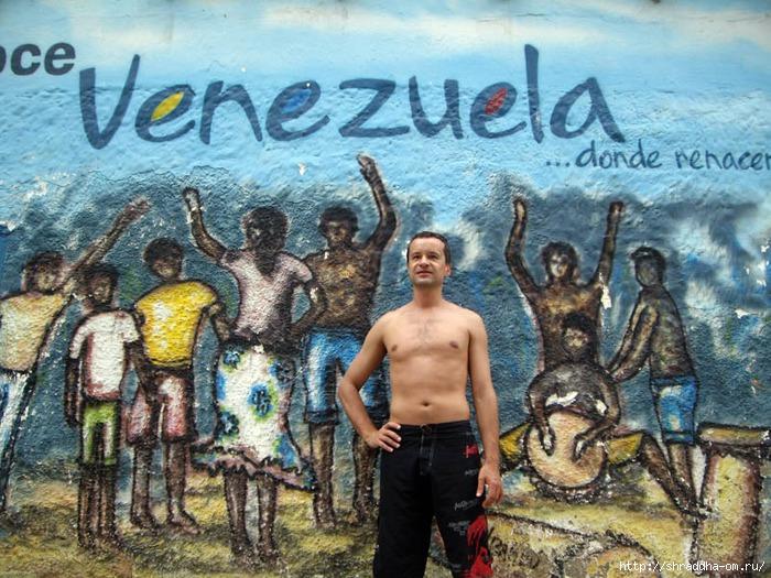 Венесуэла, Марокай Чероне 1 (700x525, 295Kb)