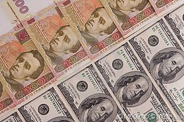 Доллар (360x240, 49Kb)