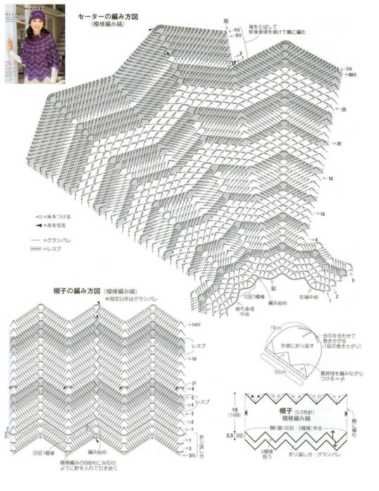 2b262befbffc (539x700, 284Kb)