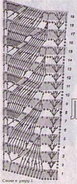 a47c98058a5e (268x640, 47Kb)