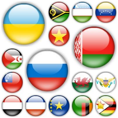 аватарки флаги