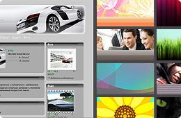 Конструктор сайтов онлайн