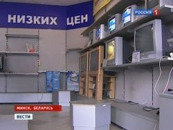 Магазины Белоруссии (250x188, 11Kb)