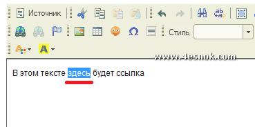 4427696_lia_05 (369x184, 6Kb)