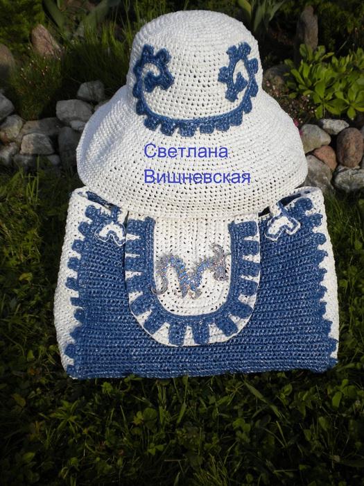 Морская сумка и шляпка (525x700, 191Kb)
