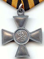74071543_150pxCross_of_St_George_3st.jpg