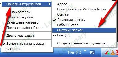 Работу windows можно сделать более эффективной и быстрой, если пользоваться не только мышью