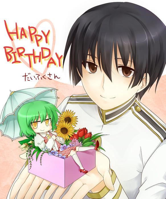 аниме картинки с днём рождения
