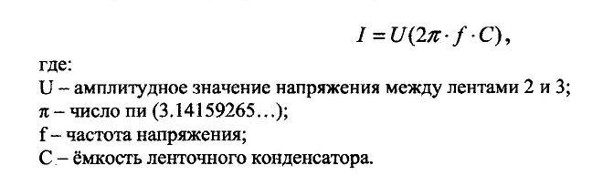 3391660_YRAVNENIE (660x204, 18Kb)