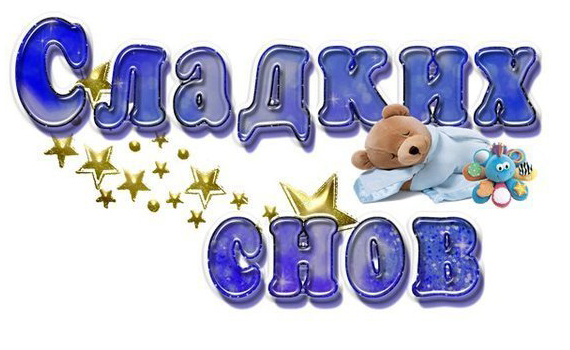 http://img1.liveinternet.ru/images/attach/c/2/74/734/74734469_261782042.jpg