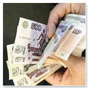 money  ДЕНЬГИ (180x180, 11Kb)