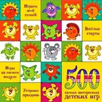 500igr (200x200, 24Kb)