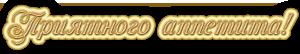 пр (300x54, 21Kb)