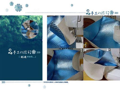 فكرة لتخزين ادوات الخياطة والاشياء 74744335_5.jpg