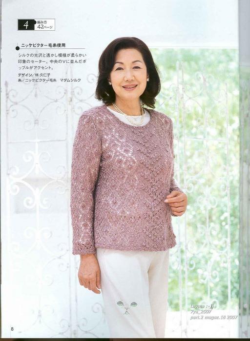 Let's knit series 2007 M L 4317 007 (512x700, 98Kb)