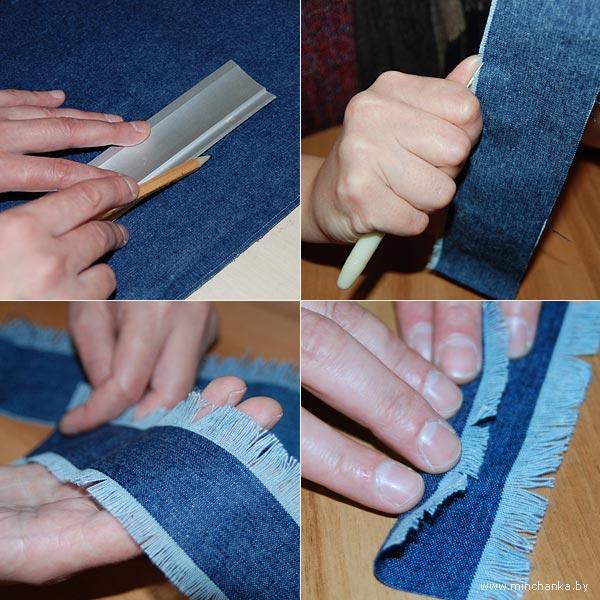 Бахрома из джинсовой ткани своими руками 1181