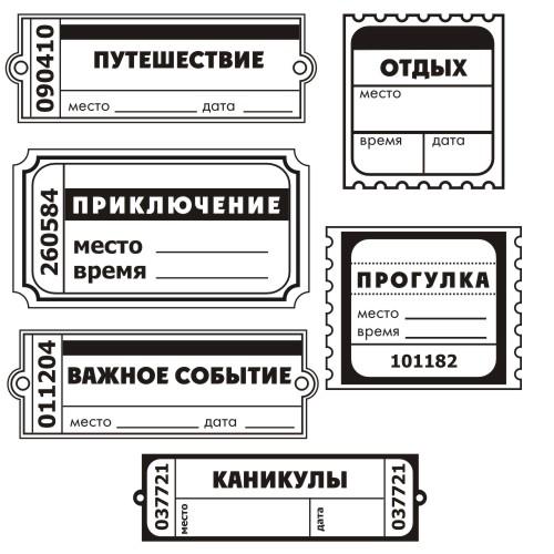 надписи1 (500x500, 62Kb)
