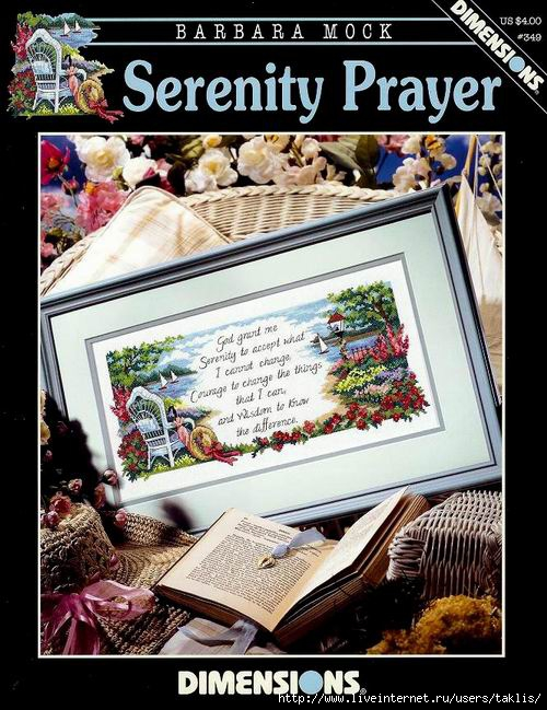 0Serenity Prayer (1) (500x649, 238Kb)