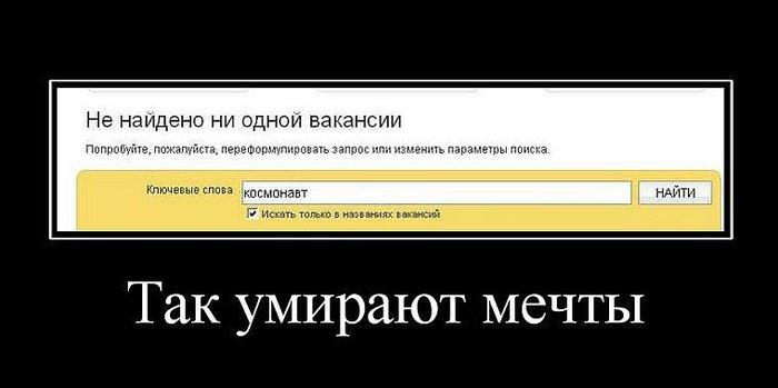 http://img1.liveinternet.ru/images/attach/c/2/74/92/74092525_large_y_c62f12dd.jpg