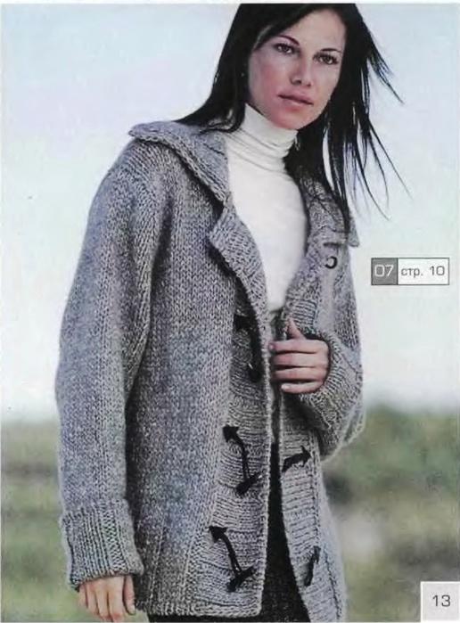 сер.пальто (516x700, 124Kb)