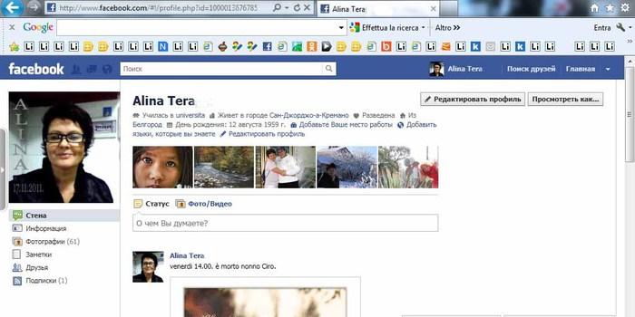 профиль фейсбук для Ли Ру (350x175, 28Kb)